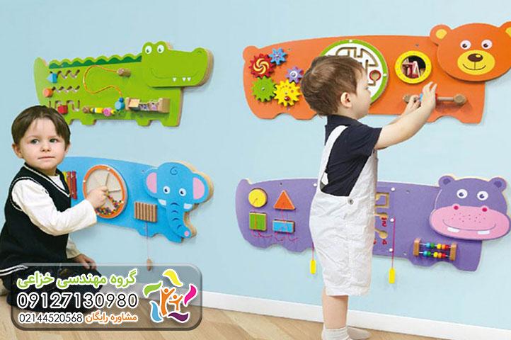 کودکان در حال بازی فکری در خانه بازی